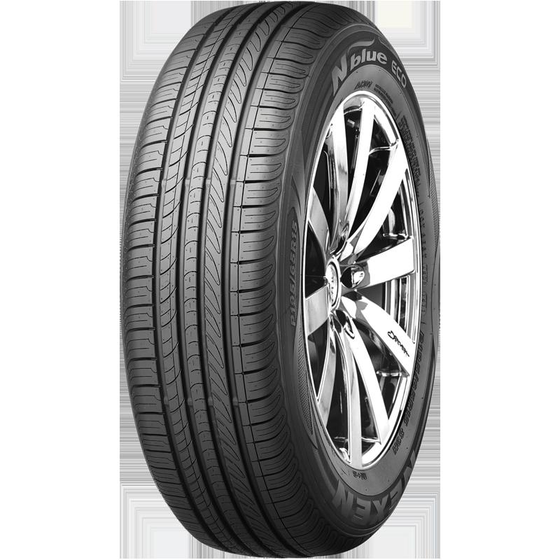 nexen tyres australia nexen tyres manufacturer of. Black Bedroom Furniture Sets. Home Design Ideas